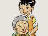 日本初「インフォーマル・サービス」無償化